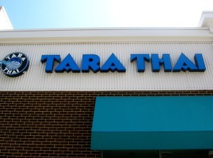 Tara Thai offers one of many dining options at the Shoppes at Arts District Hyattsville. Photo courtesy  Susie Currie (2011).
