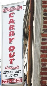 The Professional Carry Out restaurant, run by Hyun Joong Shin and Song Hee Shin, closed on July 31, 2012, after nearly 20 years.
