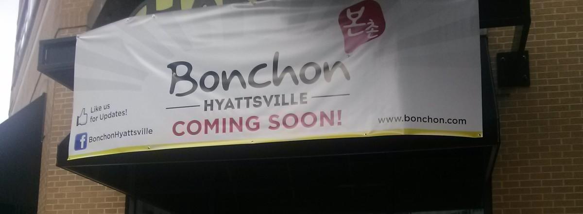 Bonchon opens in Hyattsville October 1