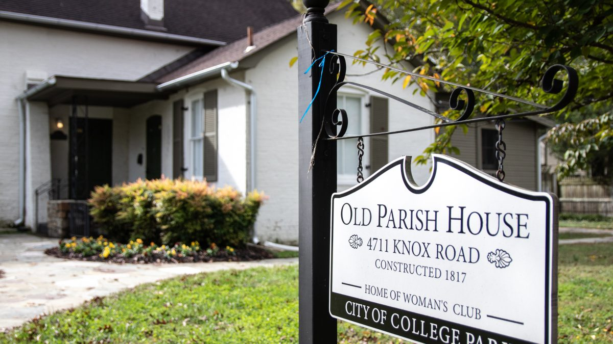 The Old Parish House: College Park's music temple