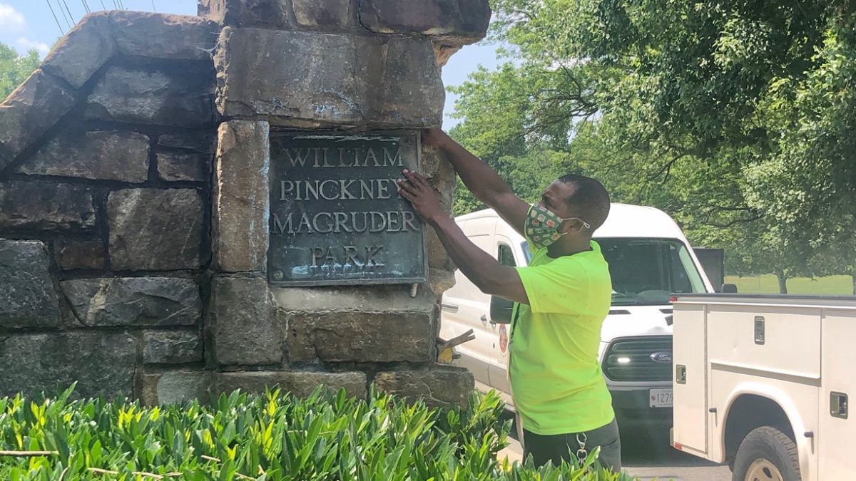 Magruder Park to be renamed for David Driskell